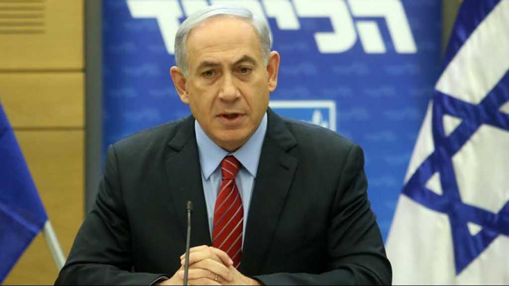 «Israël»: Netanyahu envisage des primaires rapides au sein du «Likoud»