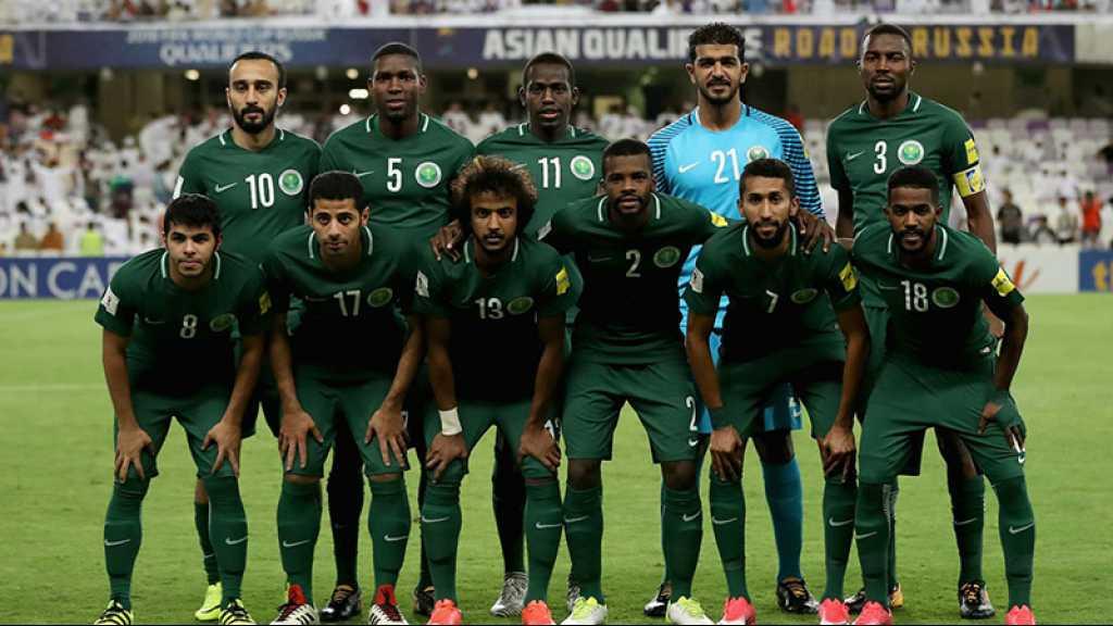 L'équipe de football de l'Arabie Saoudite va jouer en Cisjordanie occupée