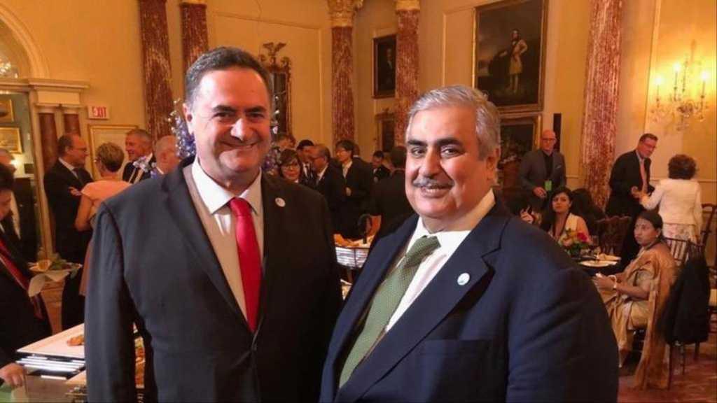 «Israël» et des pays du golfe Persique entendent signer des pactes de non-agression
