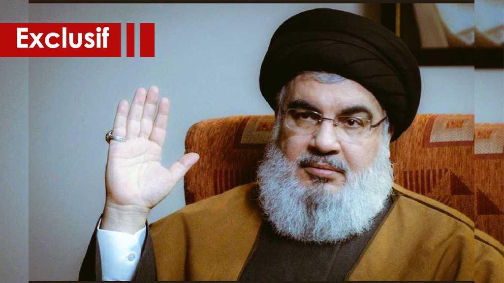 Le côté de dissimulé de sayed Nasrallah… c'est ainsi qu'il suit les réseaux sociaux et prépare ses discours (2/2)