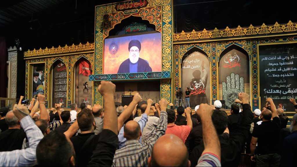 Sayed Nasrallah sur les évolutions dans le nord syrien: «Quiconque se fie aux USA finira par être trahi»