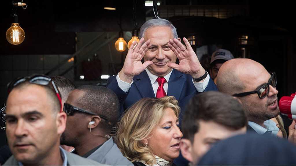 «Israël» : le «Likoud» réaffirme sa «loyauté» à Netanyahu