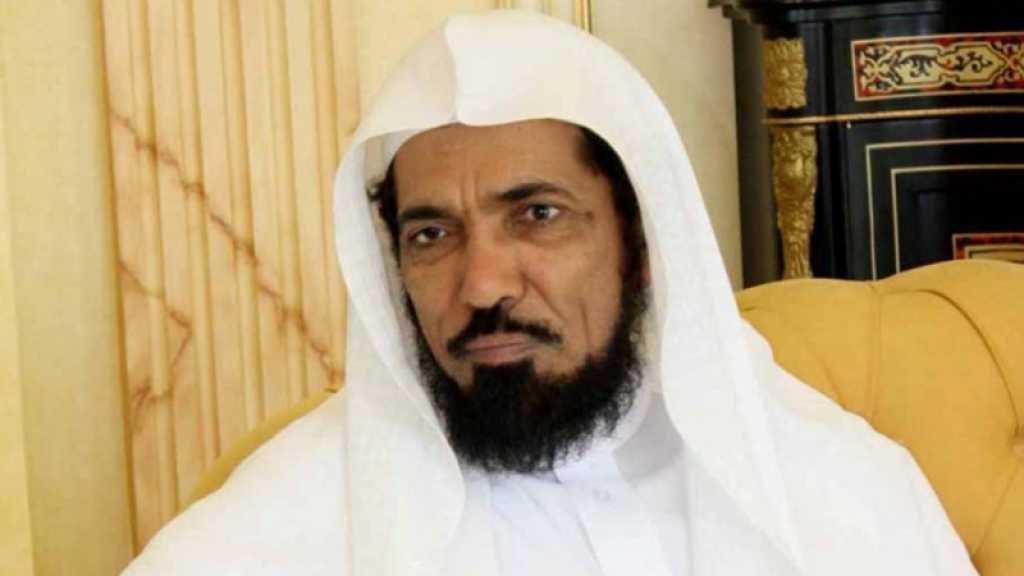 Arabie saoudite : le verdict dans le procès de Salman al-Awda reporté au 30 octobre