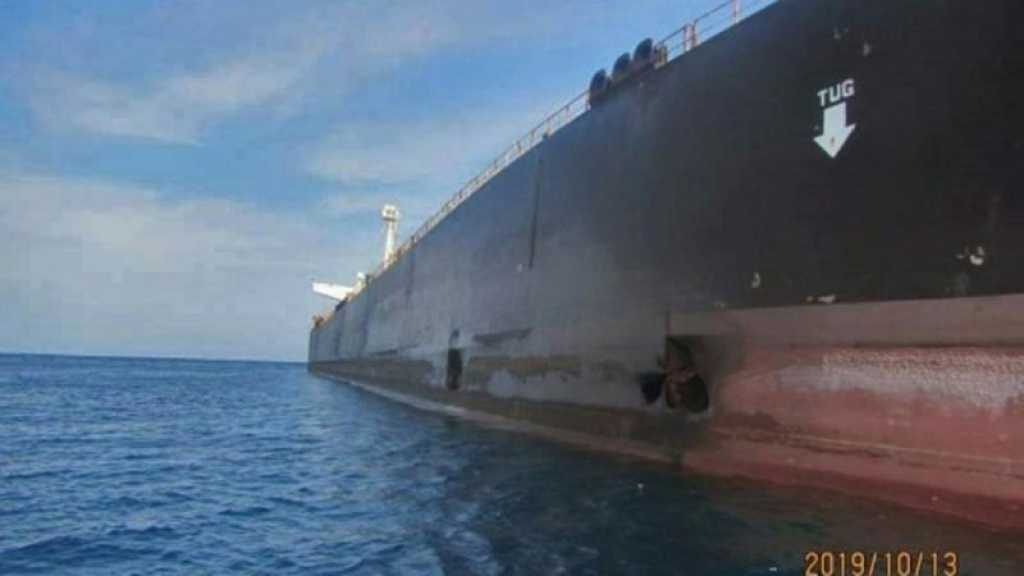 L'Iran publie des images du tanker visé par une attaque en mer Rouge