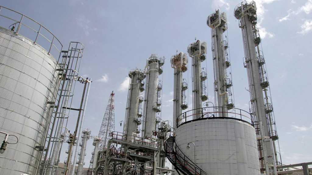 Nucléaire: des experts britanniques en Iran pour moderniser le réacteur d'Arak selon Londres