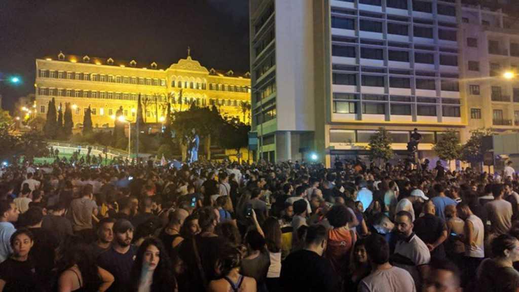 Liban: Grève générale et manifestations après la détérioration de la situation économique