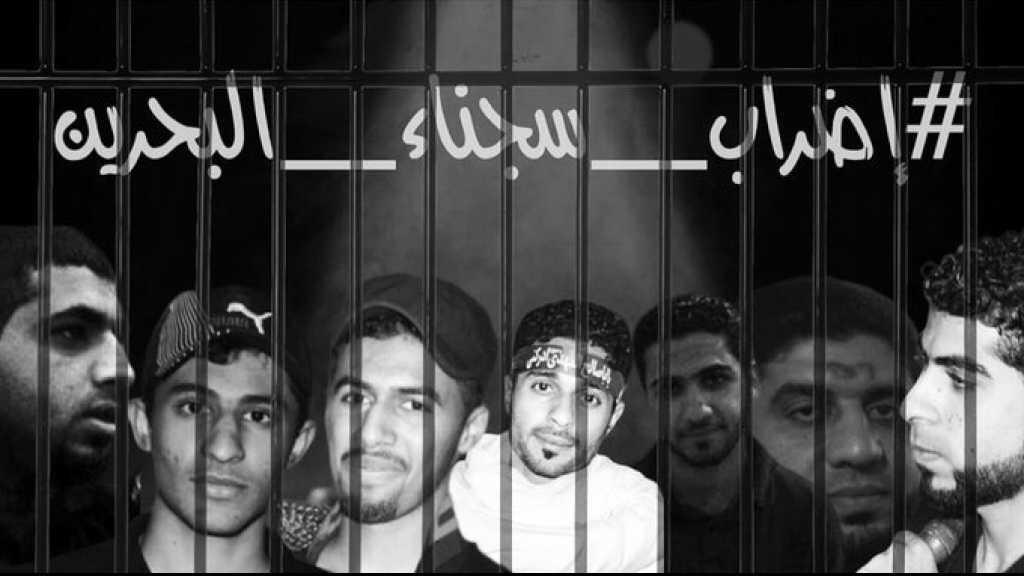 Bahreïn: Les autorités déterminées à ignorer la grève de la faim observée par les prisonniers