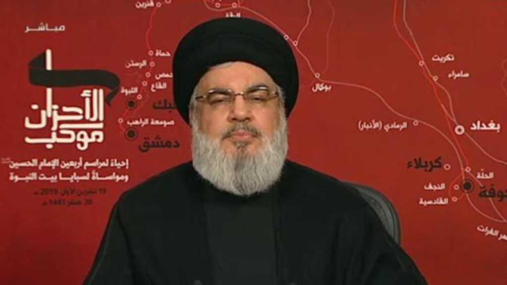 Sayed Nasrallah: «Le mandat actuel ne sera pas renversé, il nous faut une politique de sauvetage urgente»