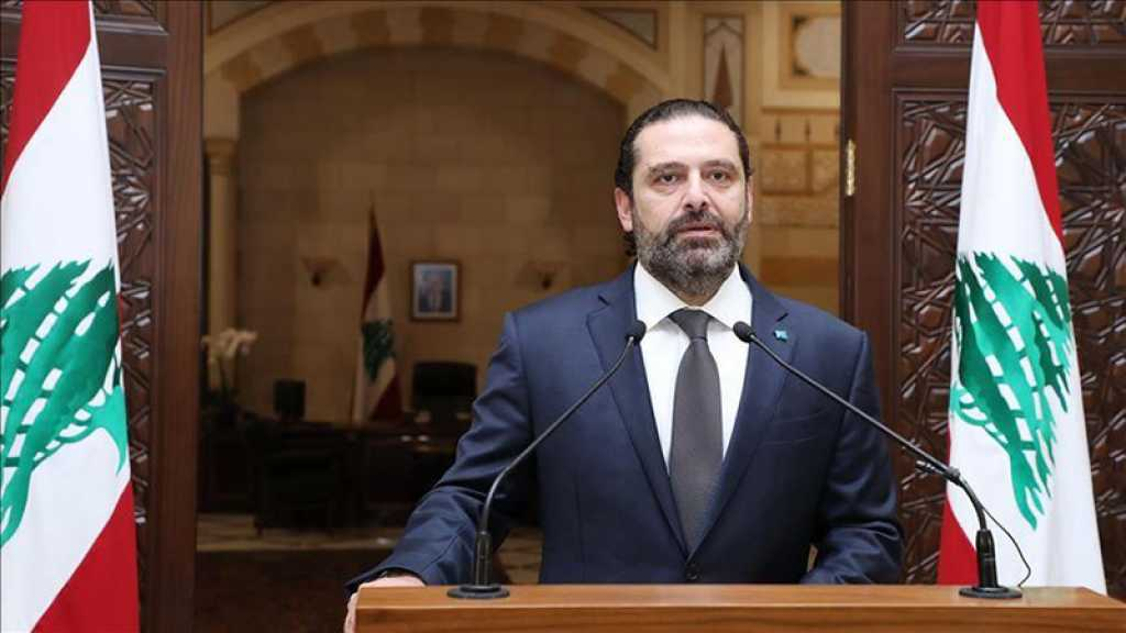 Liban: Le gouvernement annonce un ensemble de réformes économiques