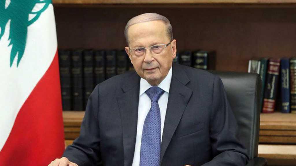 Le président Aoun: Tous ceux qui ont volé de l'argent public doivent rendre des comptes devant la justice