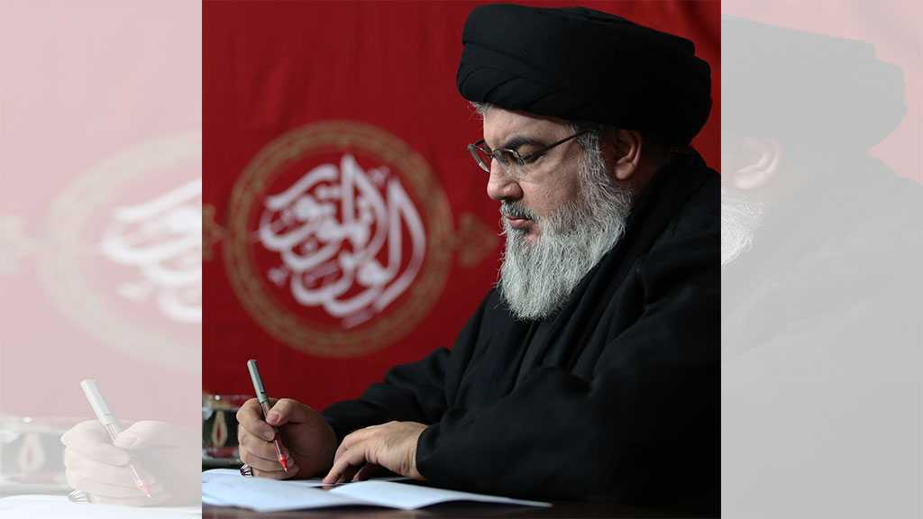 Allocution du secrétaire général du Hezbollah aujourd'hui à 16h00 (heure locale)
