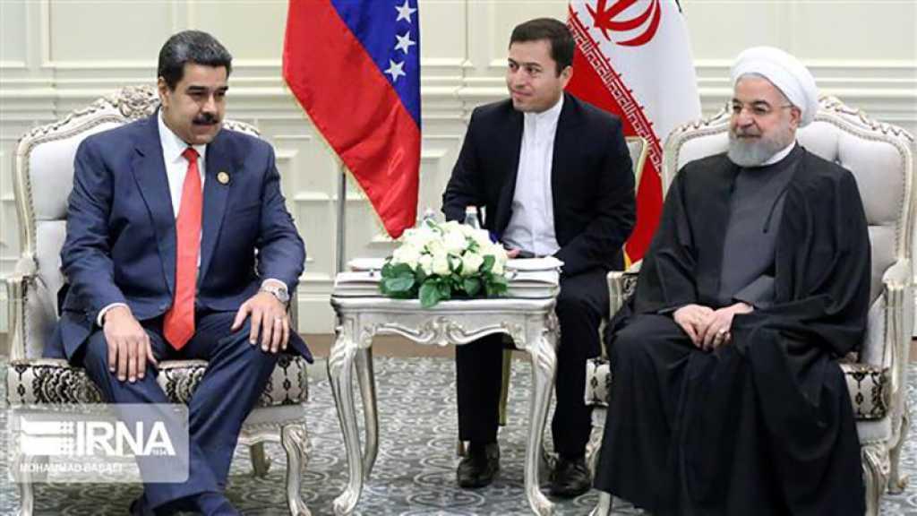 Rencontre entre Rohani et Maduro en marge du sommet du mouvement des non-alignés
