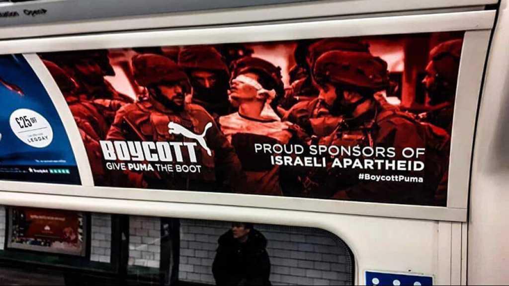 Londres: des affiches «Boycott Puma» du BDS retirées du métro
