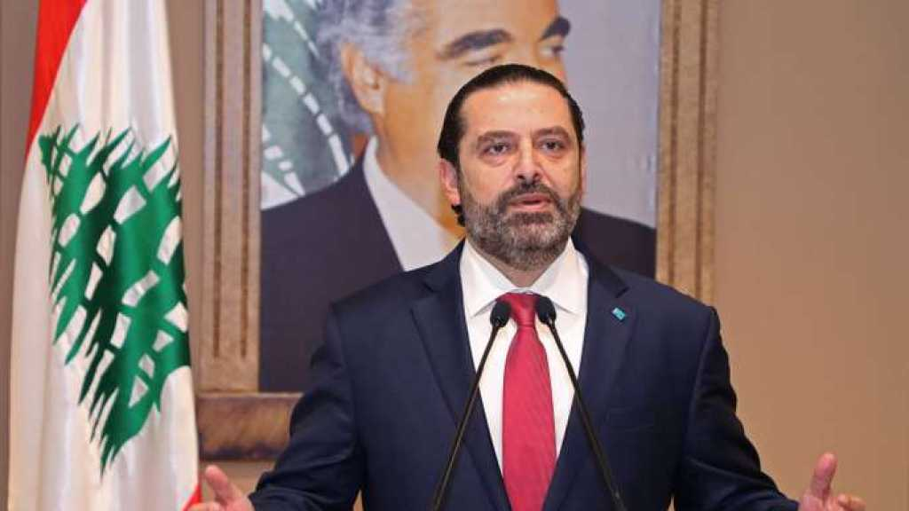 Le premier ministre libanais démissionne au treizième jour de manifestations