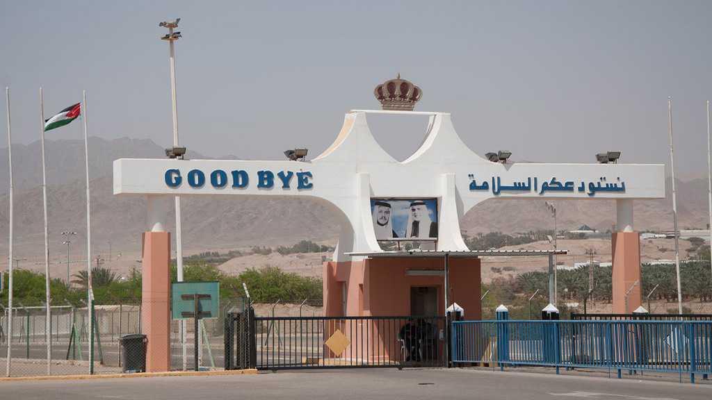 «Nous avons arrêté un Israélien entré illégalement dans le pays» (ministère jordanien des AE)