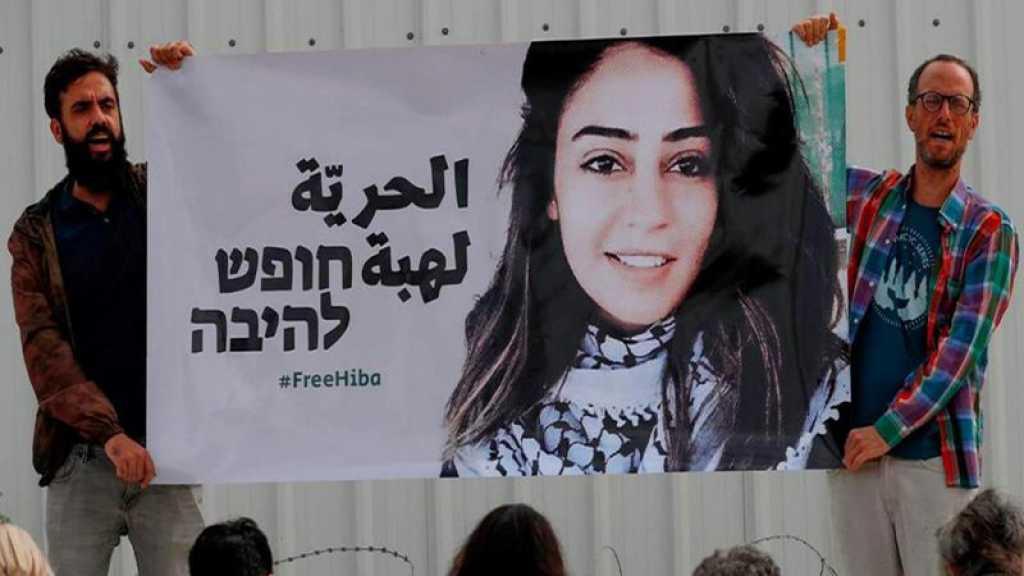 Le père de Hiba Al-Labadi: l'état de santé de ma fille est critique