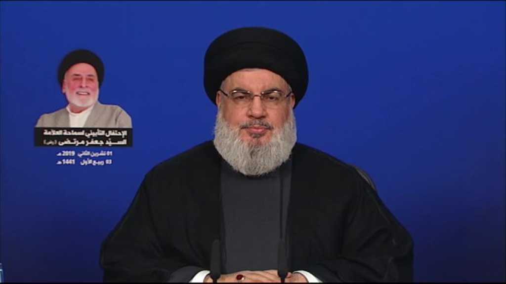 Sayed Nasrallah: Le nouveau gouvernement doit avoir comme objectif primordial la restitution de la confiance du peuple