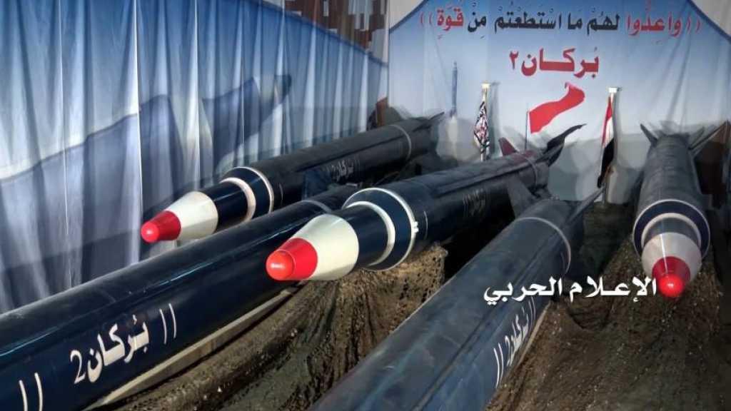 La guerre yéménite et les leçons israéliennes