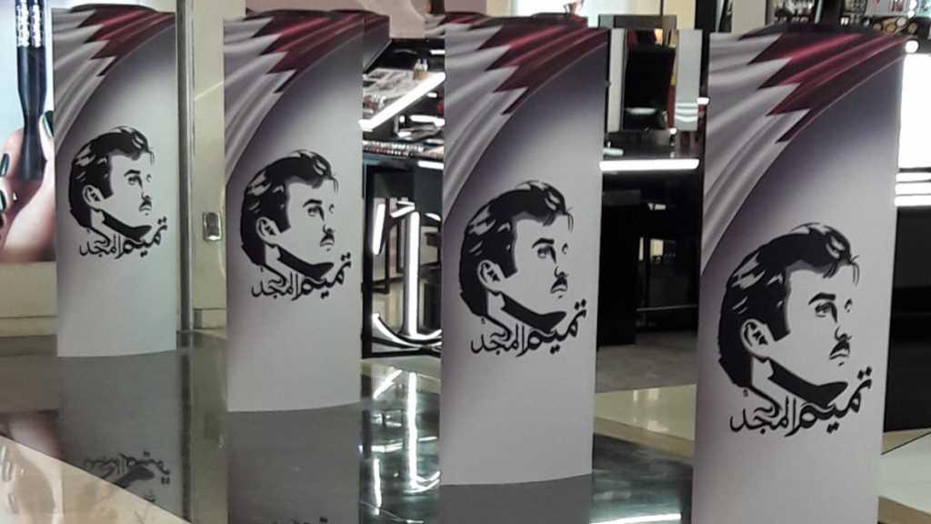 Le Qatar affirme avoir surmonté les effets de l'embargo régional