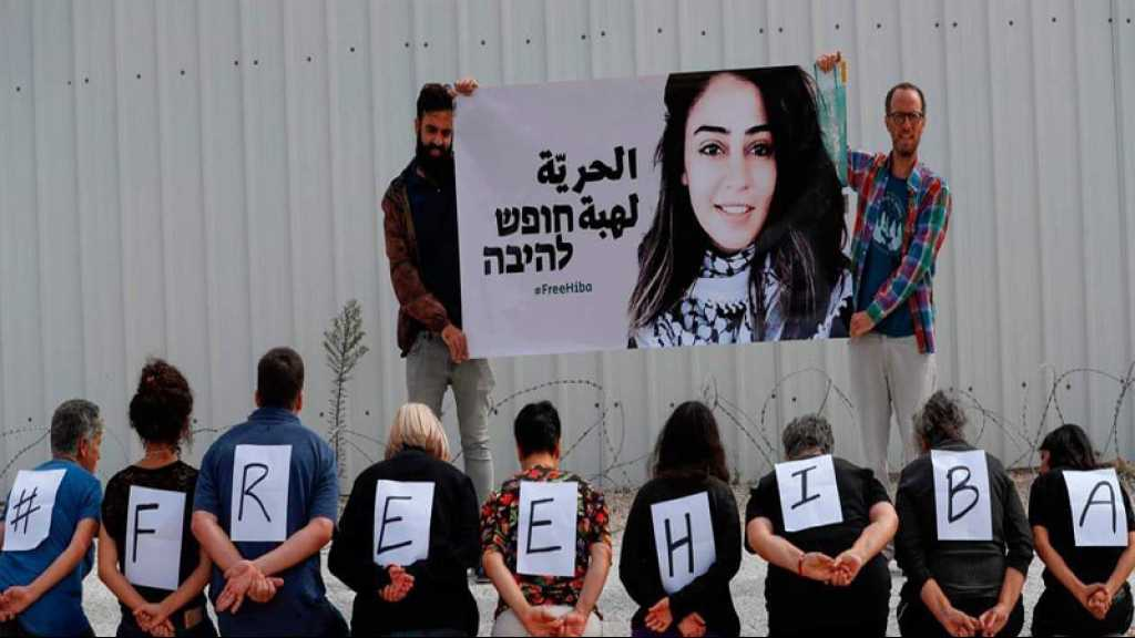 Les deux détenus jordaniens en «Israël» libérés