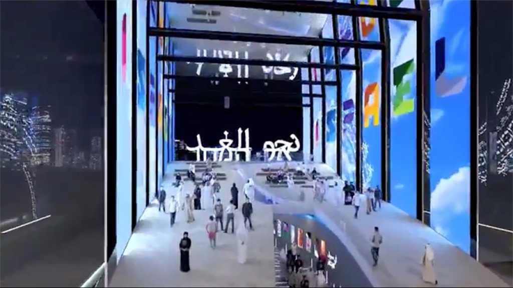 Dubaï ouvre ses portes aux touristes munis d'un «passeport israélien»