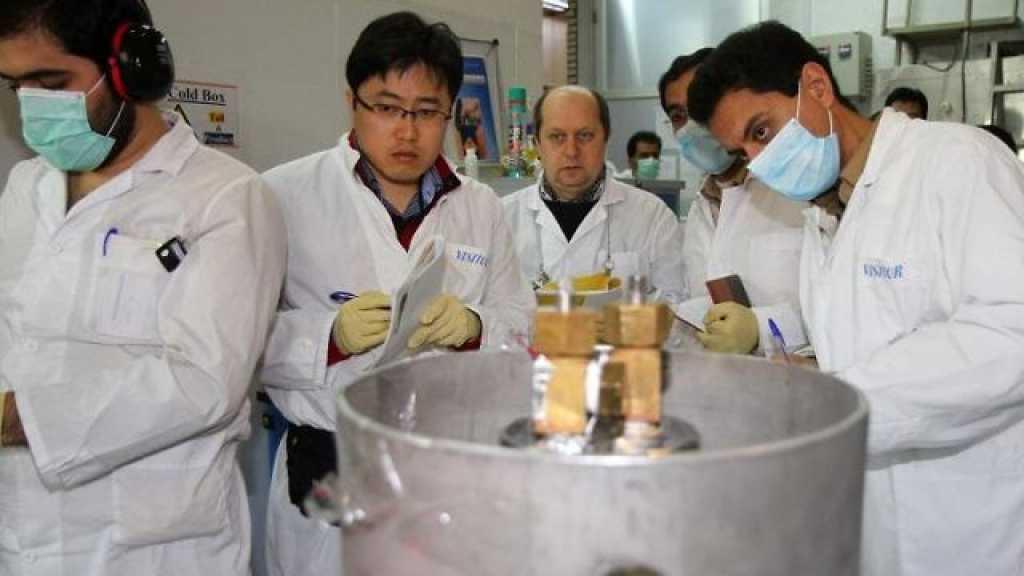 L'Iran a annulé l'accréditation d'une inspectrice de l'AIEA