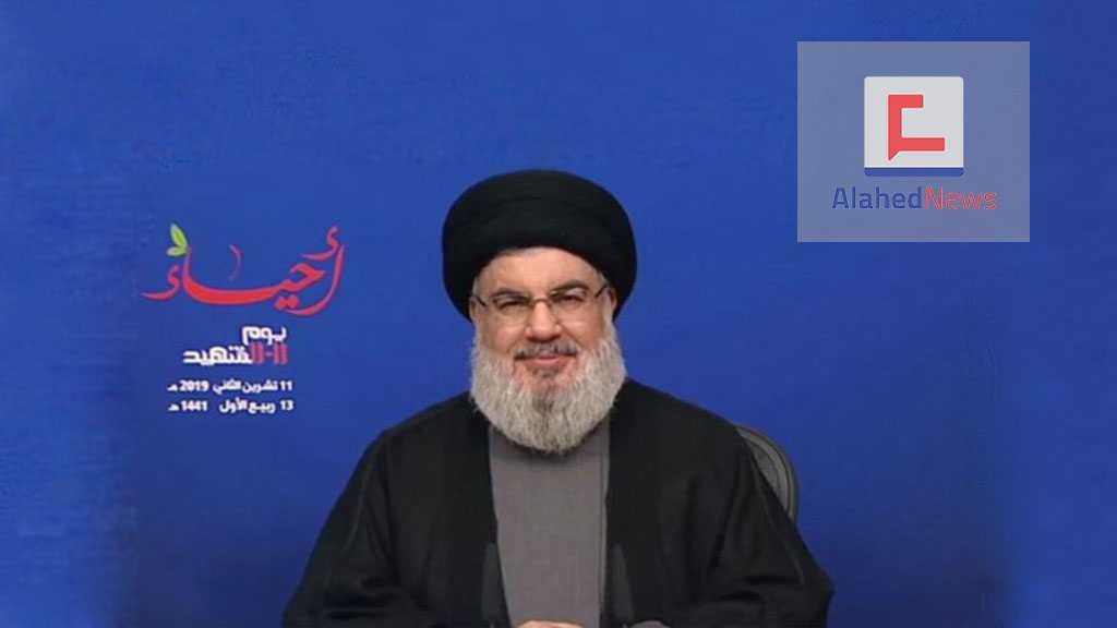 Sayed Nasrallah: «Les pressions US entravent l'économie, la solution passe par la Syrie»