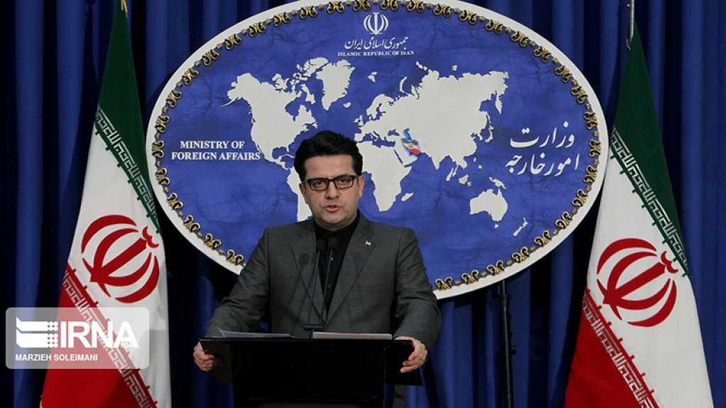 Téhéran dénonce l'ingérence de Washington dans les affaires de Bolivie
