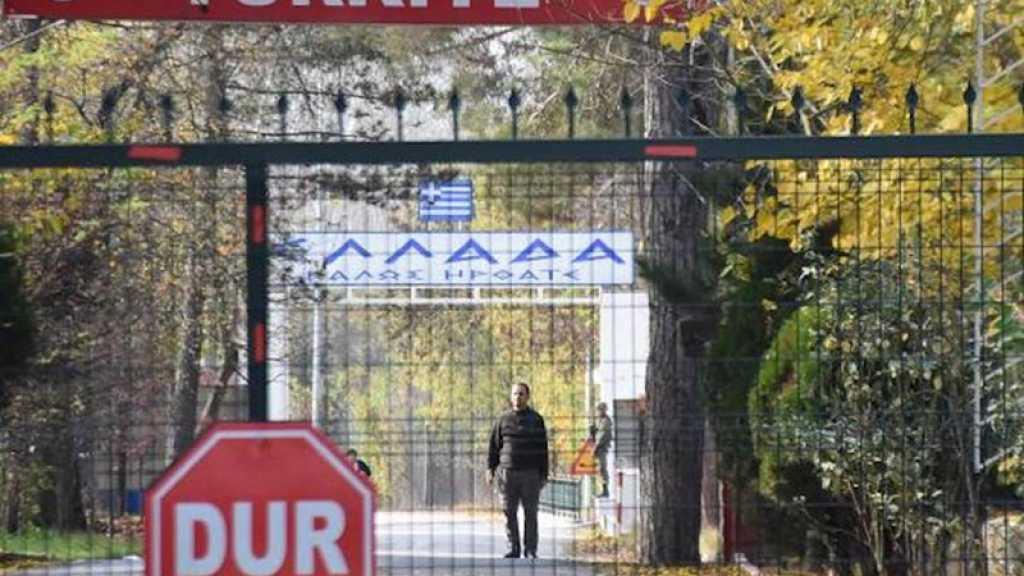 Un terroriste américain bloqué à la frontière turco-greque renvoyé aux États-Unis