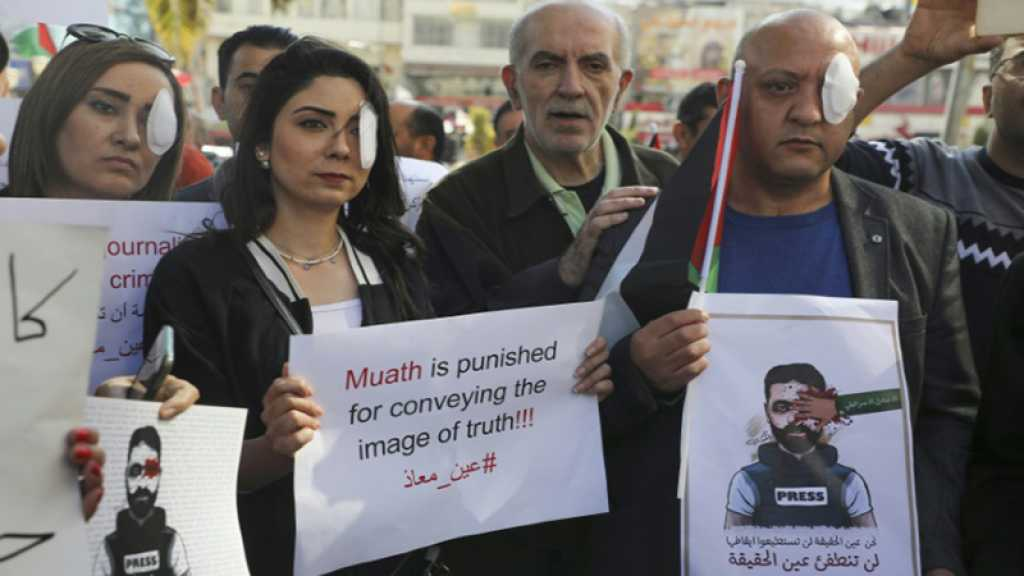 «Les yeux de la vérité ne seront jamais aveuglés»: Manifestations en Cisjordanie en soutien à Mouaz Amarneh