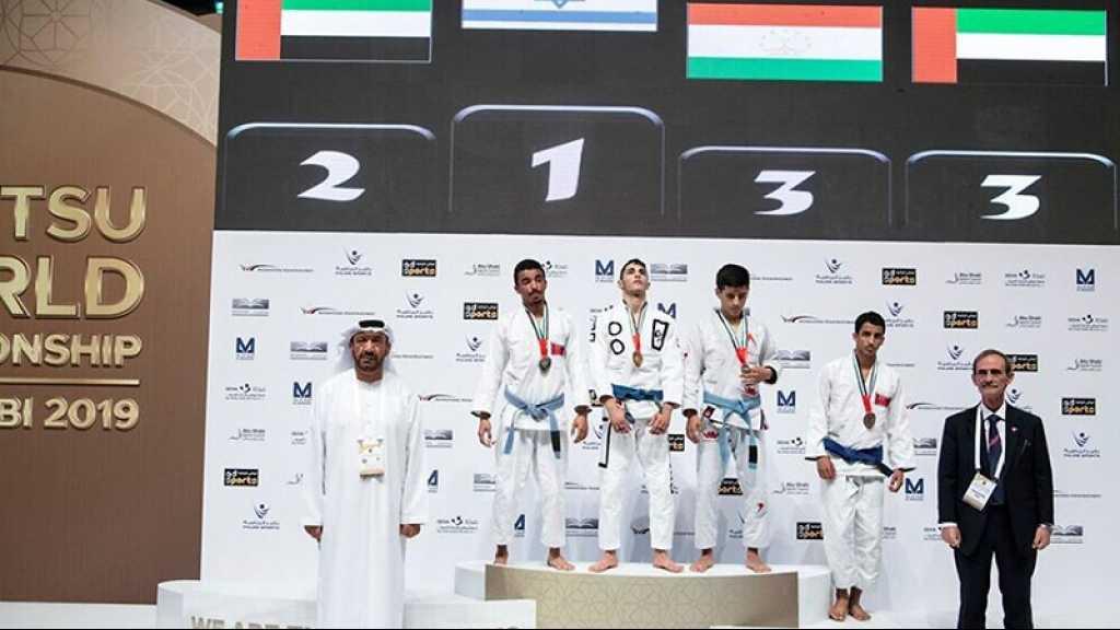 La normalisation en marche: «L'hymne israélien» joué lors d'un évènement sportif à Abou Dhabi