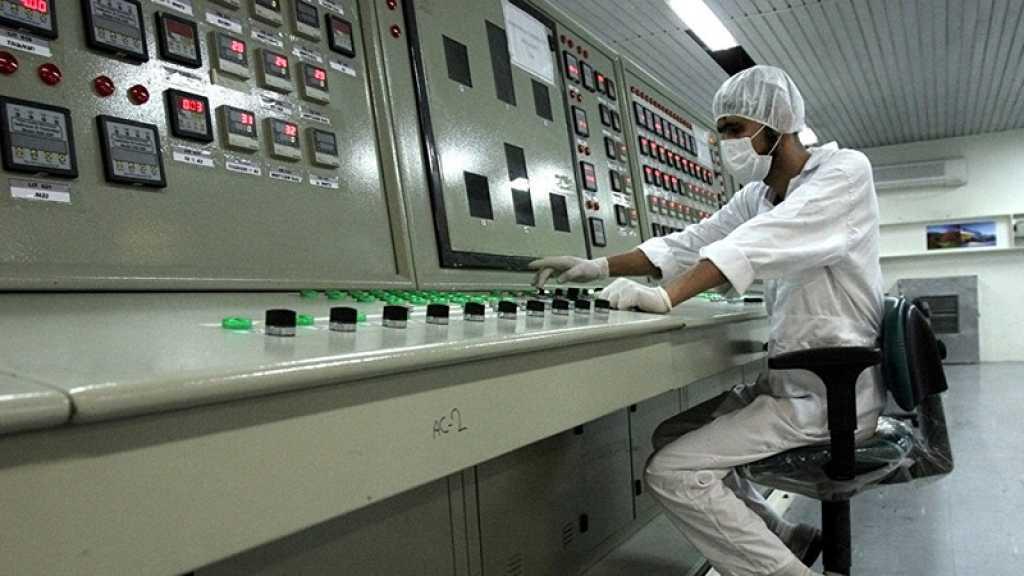 Le stock d'eau lourde de l'Iran dépasse le plafond de 130 tonnes, confirme l'AIEA