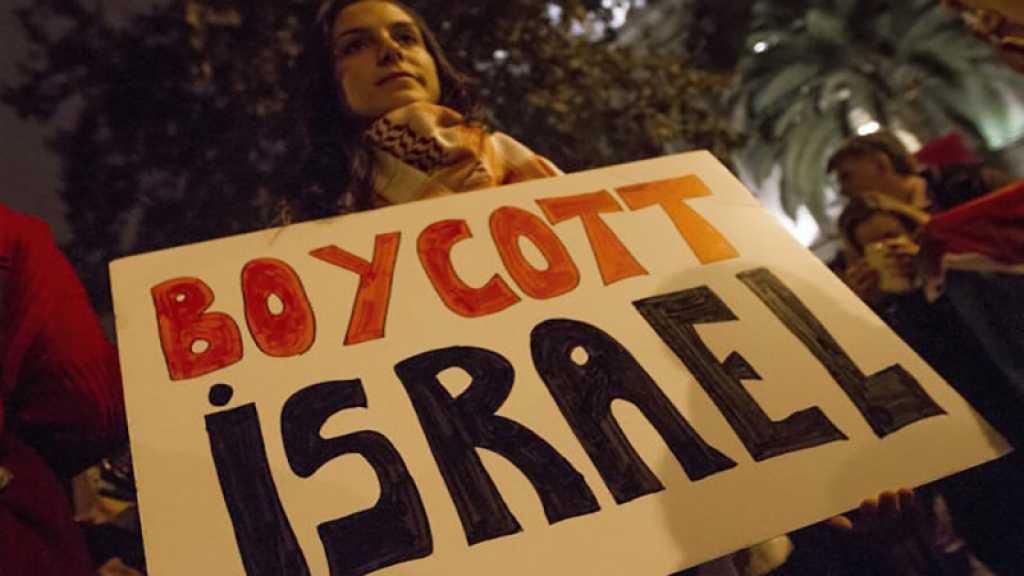A Londres, des intellectuels arabes prônent des liens plus forts avec «Israël»
