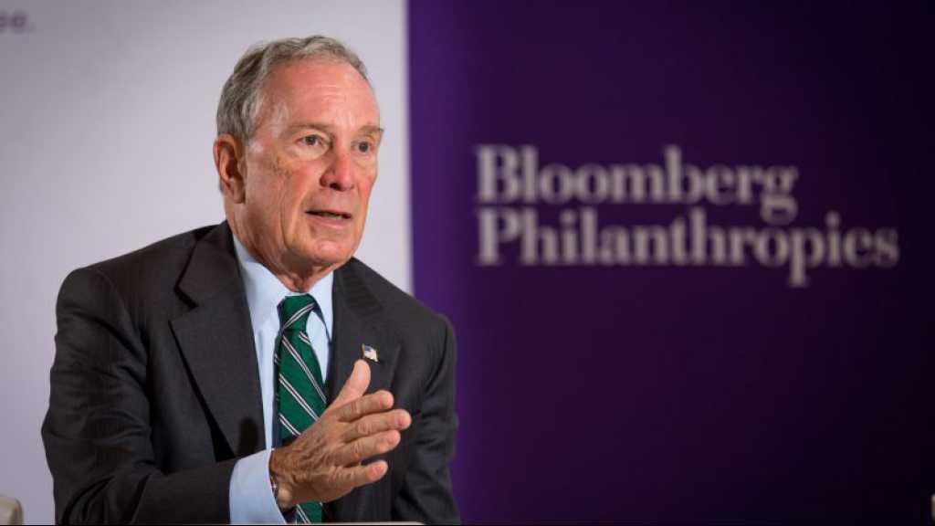 L'ex-maire de New York Michael Bloomberg candidat à la Maison Blanche