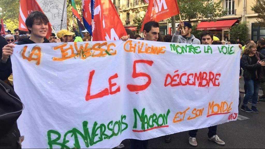 Une majorité de Français soutiennent les grèves du 5 décembre