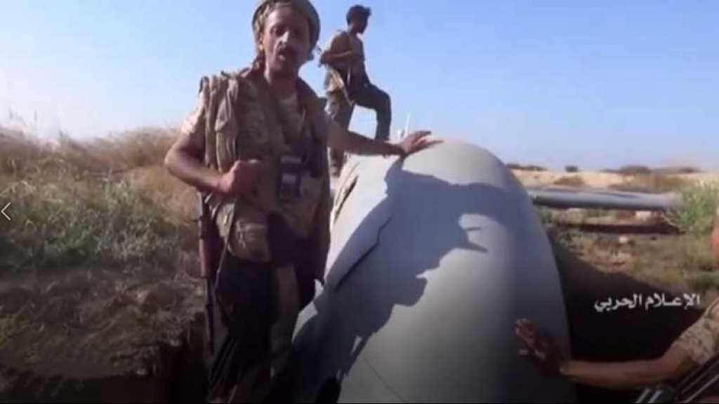 2ème démonstration de force au Yémen: les forces armées abattent un méga-drone chinois