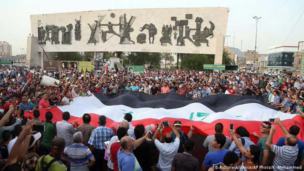 Manifestation monstre à Bagdad en soutien à sayed Sistani et dénonçant les émeutes