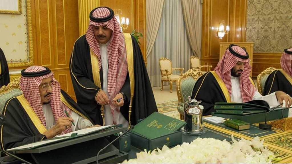 Arabie: déficit budgétaire en hausse en 2020, à 50 milliards de dollars