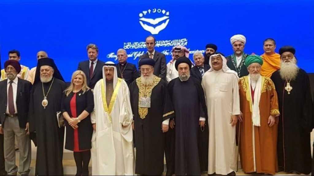 Le rabbin d'«Israël» à Manama… et un religieux libanais