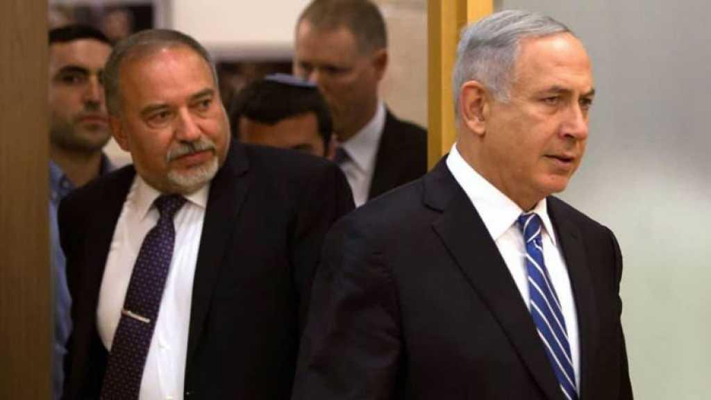 Lieberman fustige Netanyahou sur sa conduite face à son inculpation