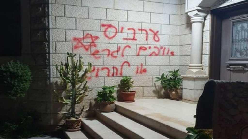 Entité sioniste: tags anti-arabes et islamophobes, pneus crevés… 2ème incident haineux en trois jours