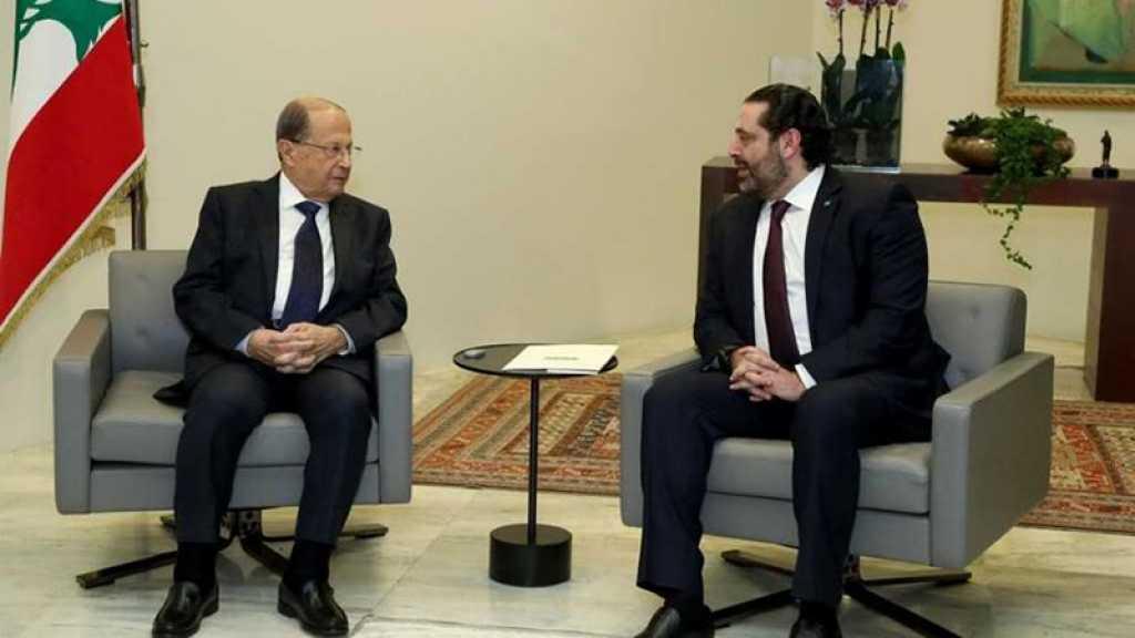 Liban: Les consultations parlementaires pour choisir un nouveau PM reportées à jeudi