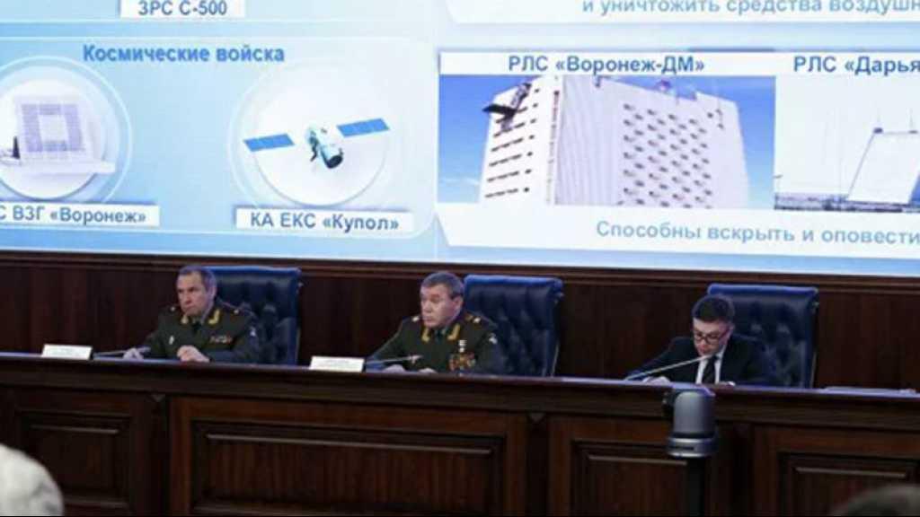 Moscou dévoile des détails de son bouclier spatial anti-missile