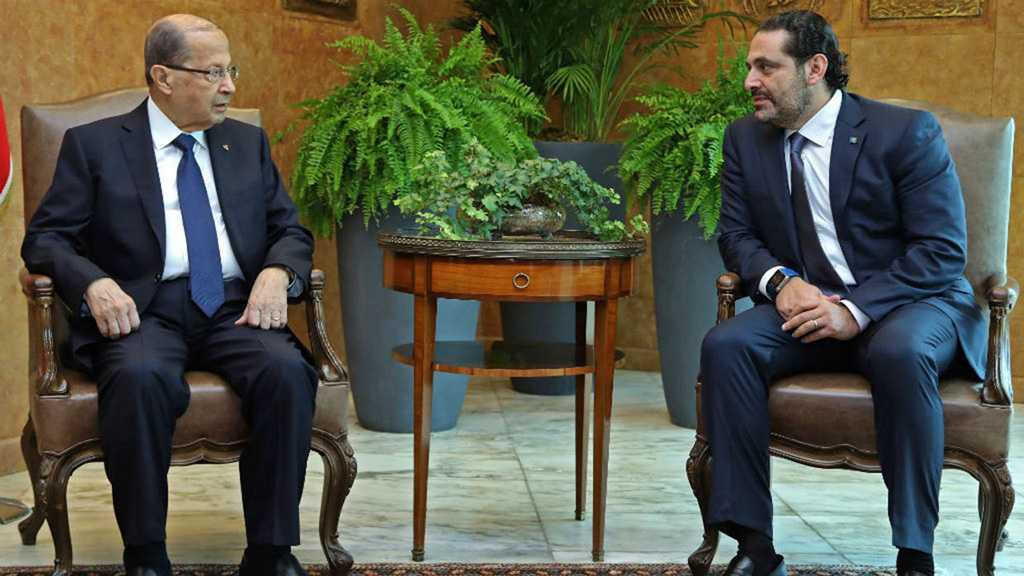 Les consultations parlementaires prévues aujourd'hui, Hariri dit ne pas être candidat