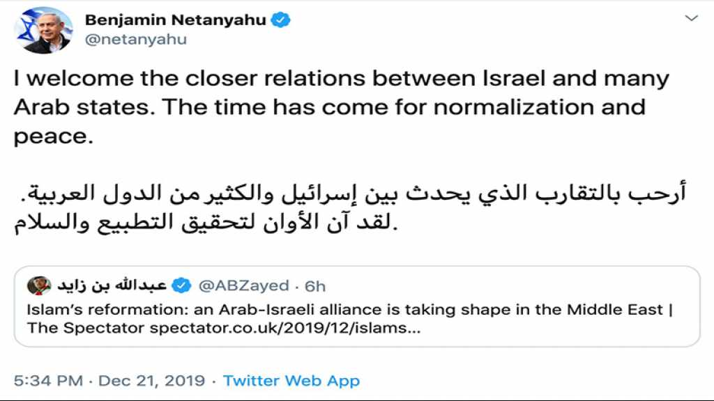 Le ministre émirati des AE tweete pour «une alliance arabo-israélienne au MO», Netanyahu se félicite