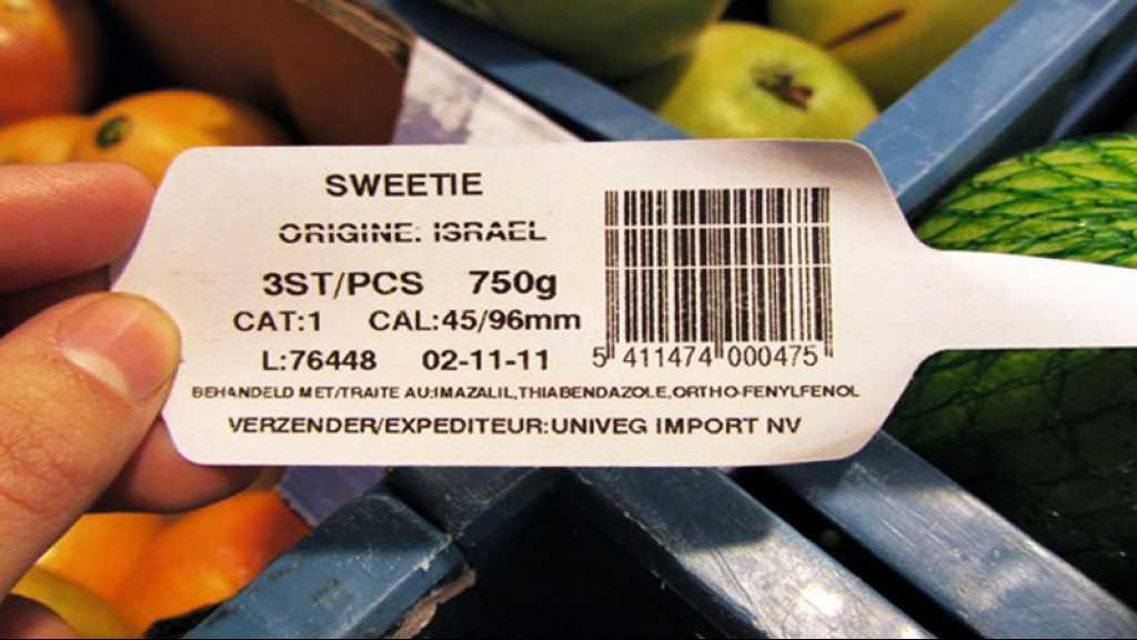 Etiquetage «colonies israéliennes»: une «liste noire» de commerces publiée le mois prochain