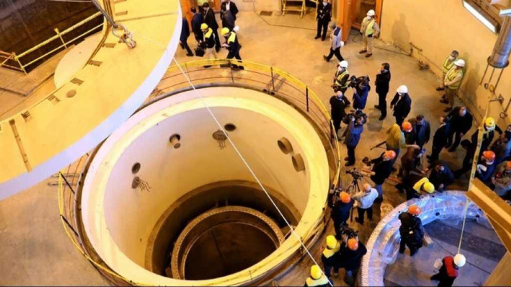 Nucléaire iranien: le circuit secondaire du réacteur d'Arak opérationnel