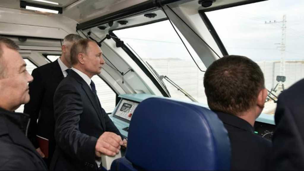 Poutine inaugure la liaison ferroviaire avec la Crimée, l'UE proteste