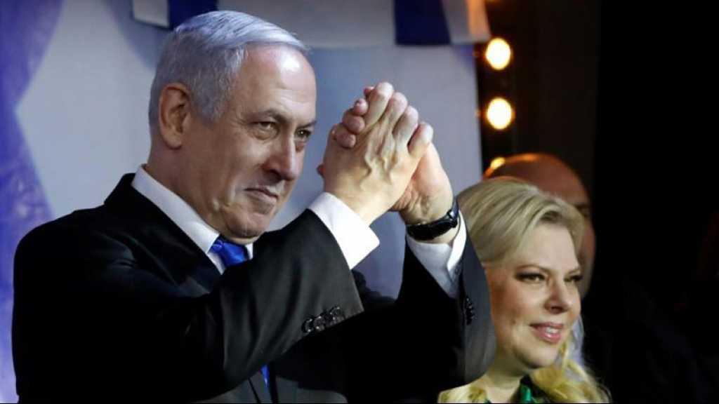 «Israël»: Netanyahu revendique une «immense victoire» à la primaire du «Likoud»