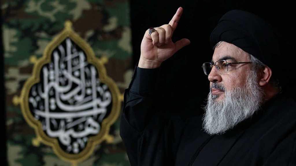 Sayed Nasrallah: Les victoires de l'axe de la Résistance seront plus grandioses par la bénédiction du sang pur du martyr Soleimani